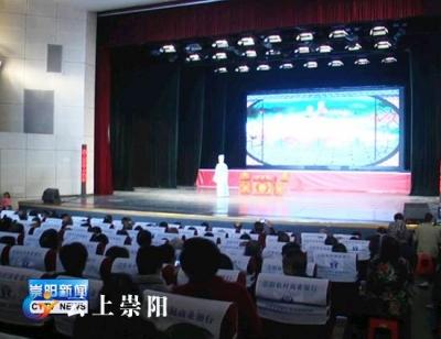 崇阳县第十届提琴戏剧节在天城剧院拉开帷幕