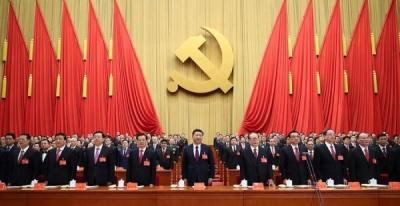 中国共产党第十九次全国代表大会在京开幕 习近平代表第十八届中央委员会向大会作报告 李克强主持大会 2338名代表和特邀代表出席大会