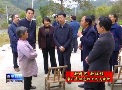 于绍良在我县宣讲调研时强调:各级党组织要办好新时代湖北讲习所