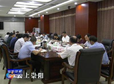 县委书记杭莺主持召开全面深化改革委员会第二次会议