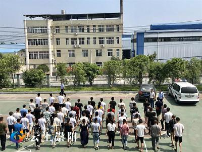 崇阳县司法局联合检察院开展社区服刑人员集中整训活动