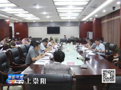 """我县召开推进政府职能转变和""""放管服""""改革协调小组会议"""