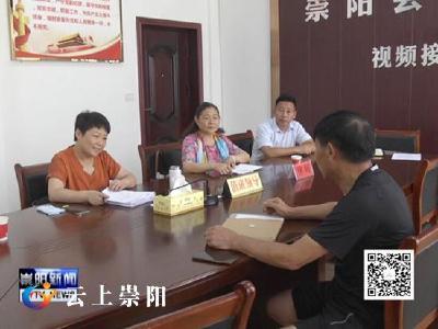 县委书记杭莺接访为民排忧