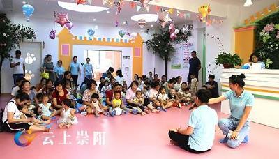 好开森!崇阳县首个社区儿童之家成立运营