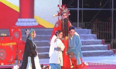 十天十夜!崇阳县第11届提琴戏剧节好戏连台!