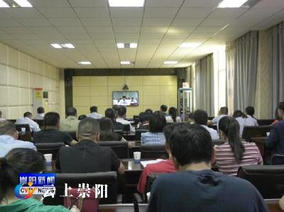 我县组织收视收听全国重大疾病防控工作电视电话会议