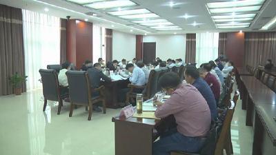 县委书记杭莺主持县级领导班子第5期读书班集中研讨会
