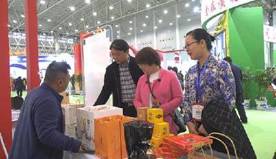 """第十六届中国武汉农博会上 崇阳展区""""火""""了!"""