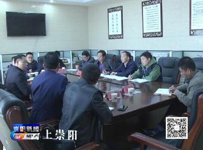郑俊华调研督导县公共资源交易中心落实全面从严治党主体责任工作