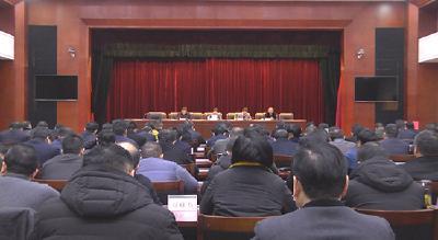 """崇阳县召开""""不忘初心、牢记使命""""主题教育总结大会"""