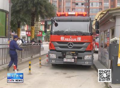 县消防救援大队开展小区消防通道专项检查