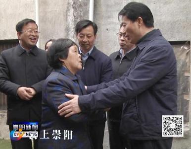 徐小兵来我县开展党代表联系日活动