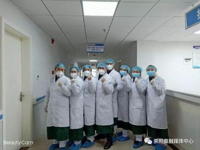 崇阳颐和医院:联防联控战疫情