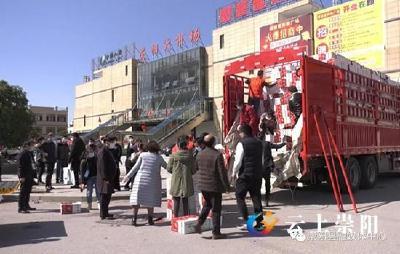 甜!15吨新疆同胞的爱心苹果送达崇阳