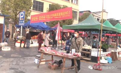 放心!崇阳猪肉市场货足质优价稳