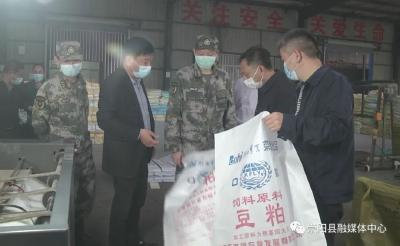 市委常委、咸宁军分区司令员来承坦赴崇阳检查防汛备汛工作
