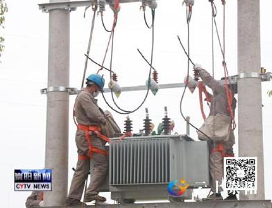 县供电公司:广纳良策 促进发展