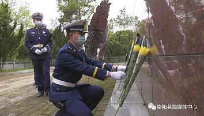 县消防救援大队:清明祭英烈 初心永不忘