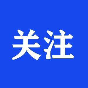 武汉市6月23日抽检70家超市和市场2121份环境样本,结果全为阴性!