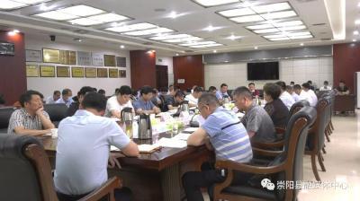 崇阳:人大建议政协提案统一交办 43家承办单位扛责上肩