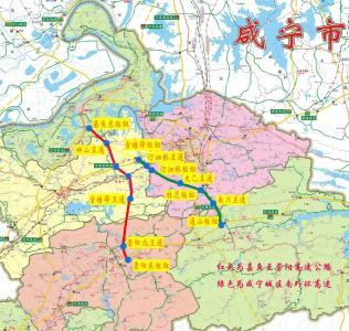 咸宁规划建设两条高速,途径崇阳......