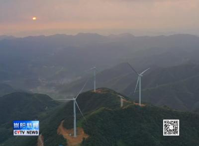 崇阳县第二个风力发电场即将建成投运
