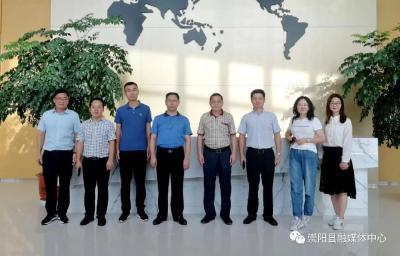 郑俊华带队赴浙江开展招商活动