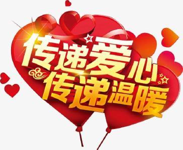 崇阳县工商联组织爱心企业踊跃捐款 助力通城脱贫攻坚