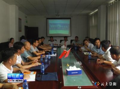 市、县应急管理部门到桂花泉镇开展安全生产教育专项培训