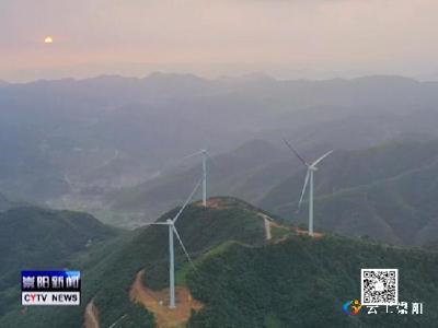 减排13.5万吨 崇阳县第二个风力发电场正式投运并网送电