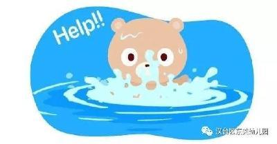 暑期防溺水安全知识