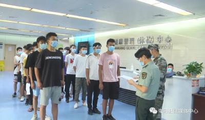 @崇阳青年 2020年征兵体检工作开始啦!
