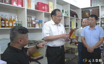 省政协副主席马旭明到崇阳县调研宗教场所常态化疫情防控工作