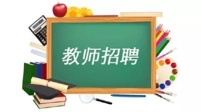 崇阳县2020年公开招聘农村义务教育学校教师 (新机制和非新机制)面试资格审查通知