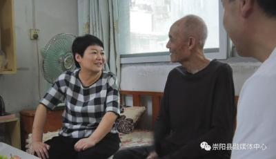 第36个教师节前夕 杭莺、郑俊华调研教育工作 看望慰问教师代表