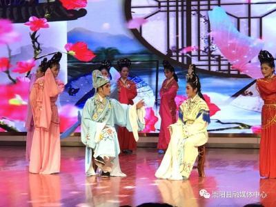 崇阳职校传承地方优秀传统文化——提琴戏