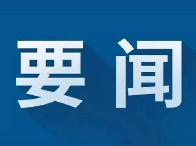 """王晓东:""""清单""""之外无审批"""