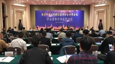 好消息!咸宁与19个城市实现公积金贷款互认互贷