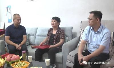 杭莺、郑俊华看望慰问全国抗击新冠肺炎疫情先进个人罗浩