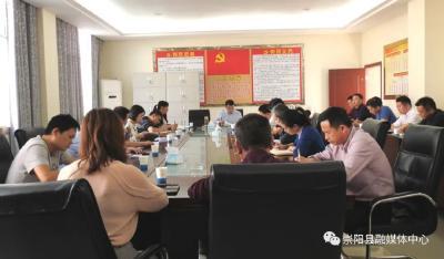 崇阳:关卡前移 哨卡严防 全力抓好秋冬季疫情防控工作