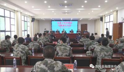 崇阳县人武部领导班子成员调整 丁军亭同志任县人武部部长