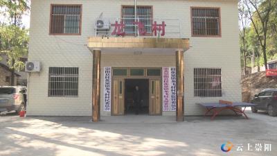 [我的小康生活——贫困村巡礼④]桂花泉镇龙飞村:补短板 强产业 荒山变宝地