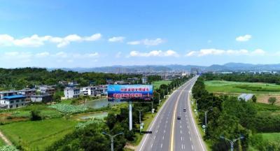 崇阳入选第四批国家生态文明建设示范市县!