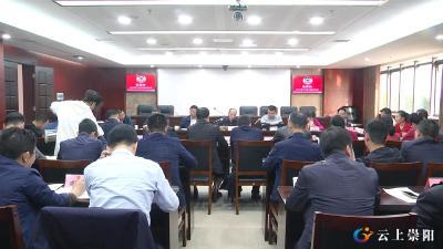 县政协2020年第三季度专题协商会议要求:传承红色文化  助力绿色发展