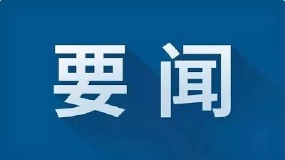 杭莺、郑俊华带案下访 为民解难
