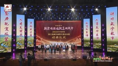 """第三届咸宁故事大赛总决赛成功举行  """"咸宁故事王""""花落崇阳"""