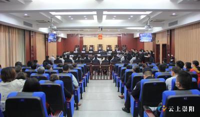 【扫黑除恶】金明胜等11人涉黑案完成一审庭审程序