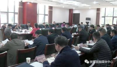 杭莺主持召开县委全面深化改革委员会第四次会议