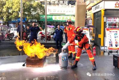 """关注消防 生命至上 │崇阳县""""119""""消防宣传月活动启动"""