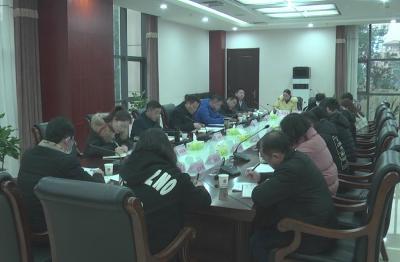 崇阳县《湖北省中长期青年发展规划(2017-2025)年》联席会议第一次全体会议召开
